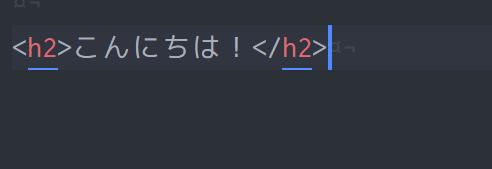 HTML(3)